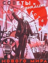 urss_soviet_poster_03.jpg