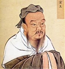 7779-confucius.jpg