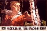 russe2.jpg