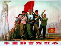 Chine-affiche-propagande-Mao.jpg