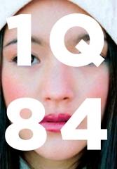 1Q84_binding.jpg